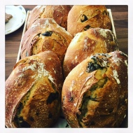 Seasonal Bread - Wid leek aka Ramp Bread!